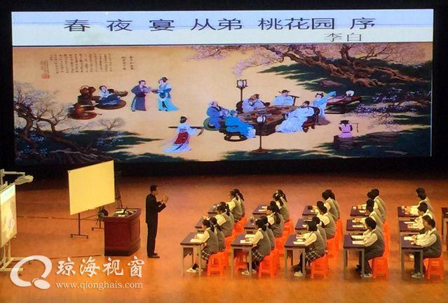 """第五届全国 """"中语杯""""课堂教学观摩活动在南通市举行"""