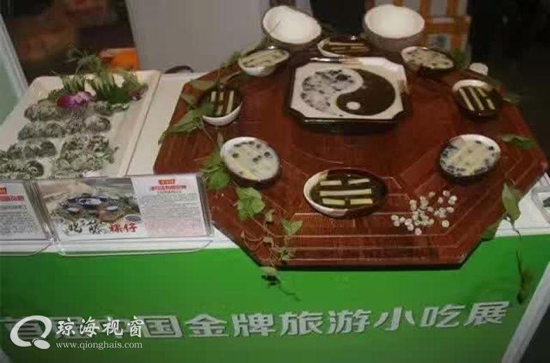 琼海杂粮小吃名扬京城四种小吃夺取金牌