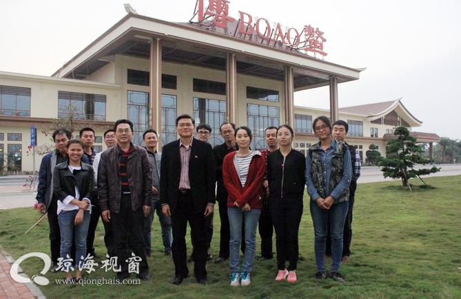 """琼海畜牧兽医局于博鳌机场开展""""两学一做""""现场教学活动"""
