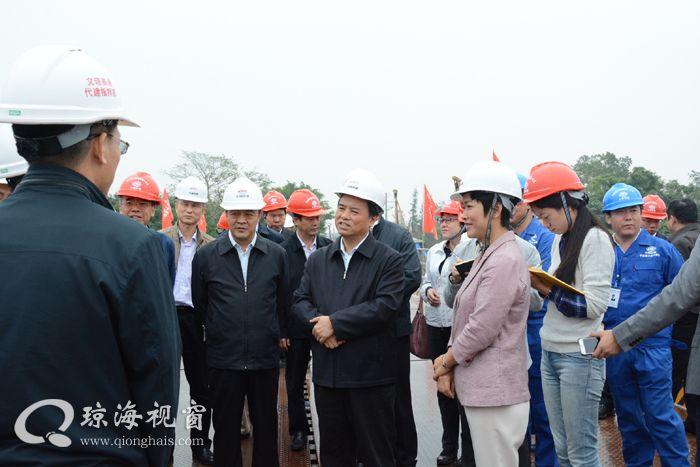 刘赐贵在琼海调研重点项目建设时要求 保安全生产 全力推进重点项目建设