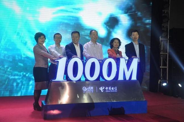 中国电信琼海分公司率先启动千兆宽带覆盖