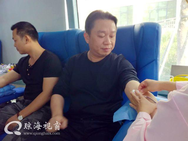 弘扬无私奉献精神,琼海公安局举行大型无偿献血活动