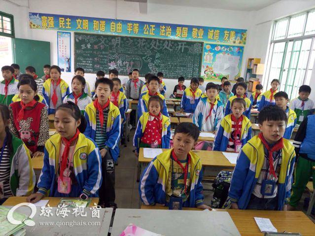 嘉积镇四千余名学生集体诵读中华经典,传承中华文化
