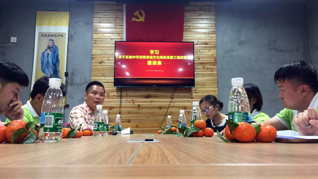 琼海永美党支部传承中华优秀传统文化