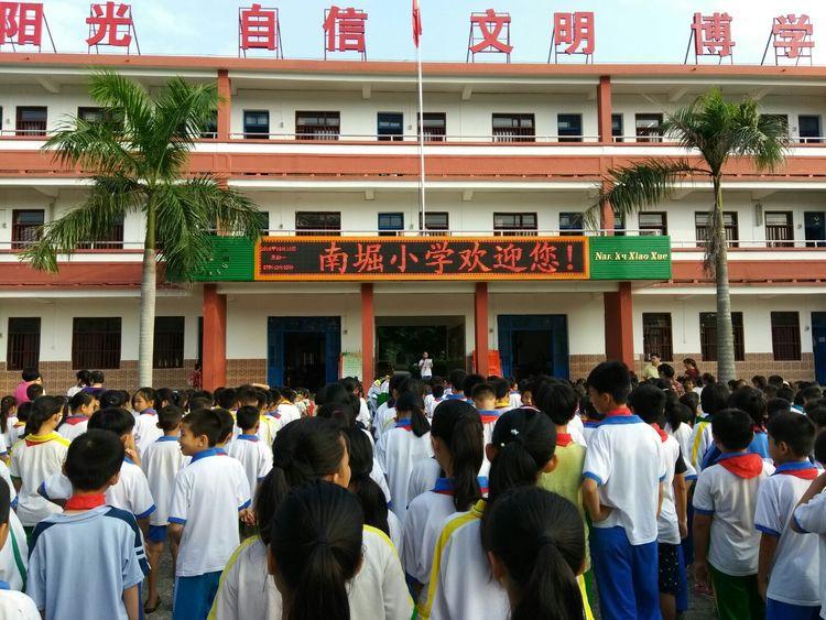 校园禁烟,他们在行动、琼海南堀小学开展禁烟活动