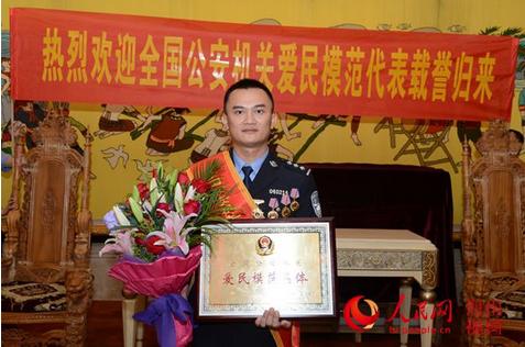 """创新奋进保平安——记""""全省优秀人民警察""""陈雁云"""