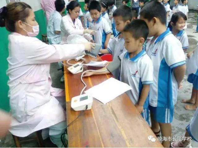琼海长江学校开展
