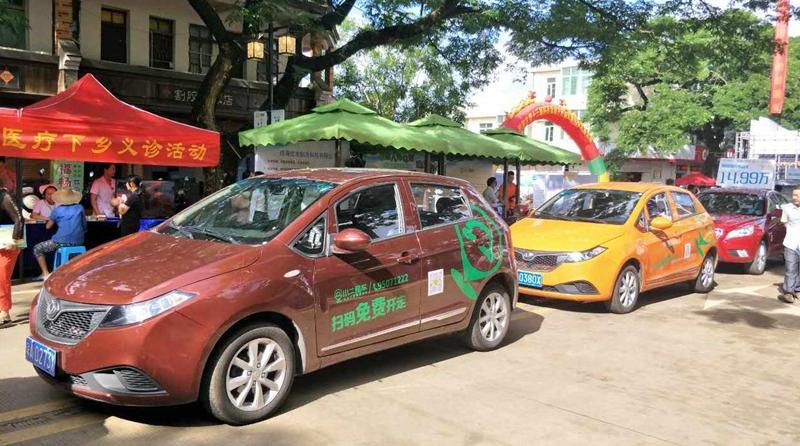 小二租车签约琼海市政府打造旅游共享出行新生态