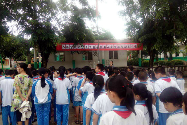 琼海长江学校举行背诵古诗词晨读活动