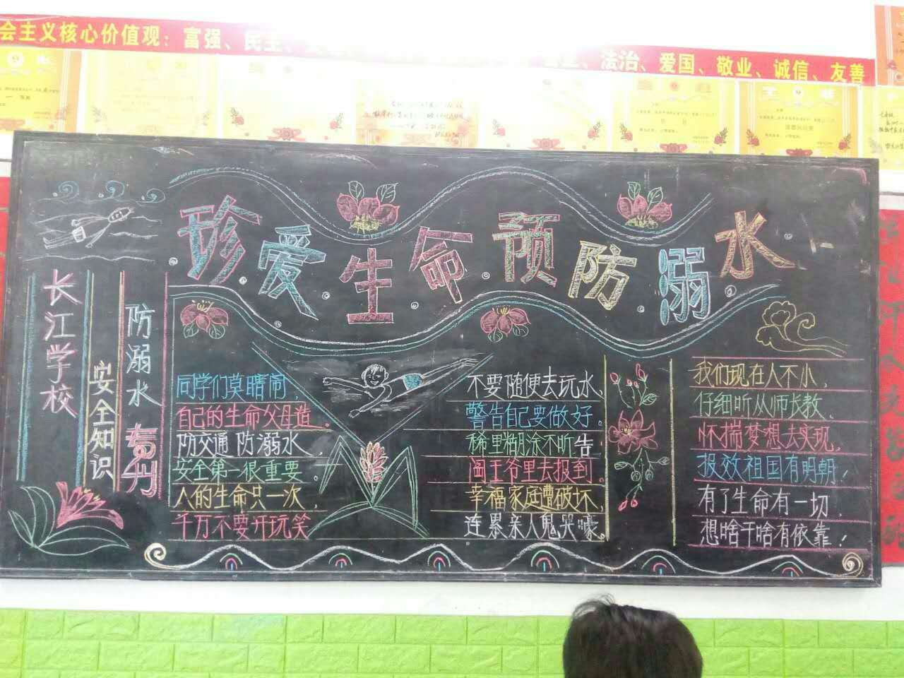 预防学生溺水,琼海长江学校一直这样做。。。