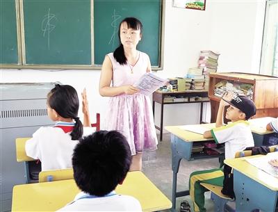 琼海万泉罗凌小学 为了让更多孩子实现走出山村的梦想