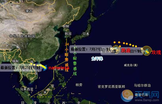 最新台风实时路径图:7号台风洛克正向海南琼海逼近