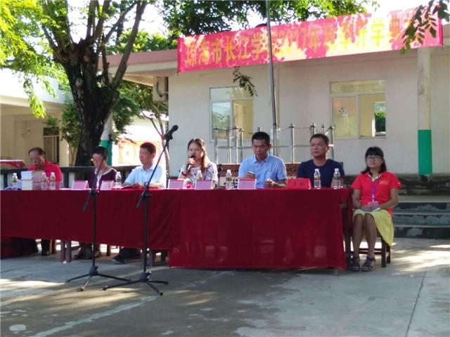 表彰先进庆教师节,长江学校隆重举行秋季开学典礼