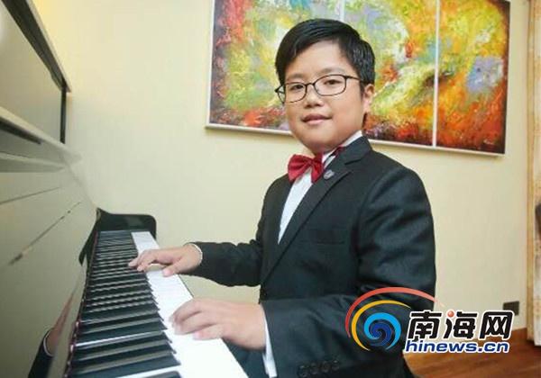 琼海10岁天才少年获国际音乐大奖 慈善义演宣传海南