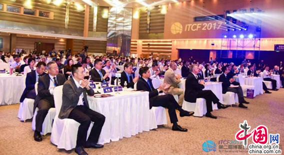2017第二届博鳌国际旅游传播论坛在琼海市举行