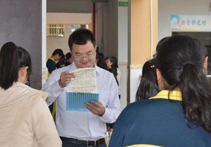 长坡中学隆重召开2017年秋季家长会,家校同心谋发展