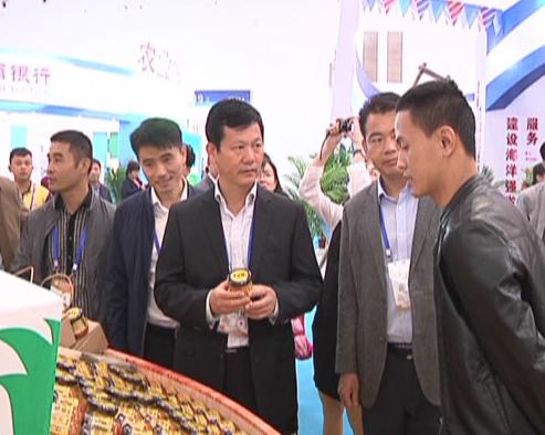 2017年中国(海南)国际热带农产品冬交会开幕