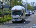 露博会房车车队驶进海南琼海露营基地