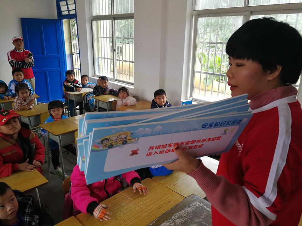 安利志愿者给琼海给山区孩子送去温暖
