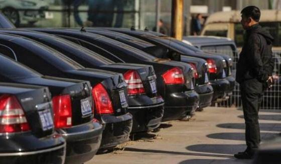 琼海市公务用车涉改取消车辆拍卖公告