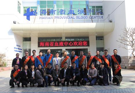 海南省人力资源开发局到省血液中心开展主题党日活动