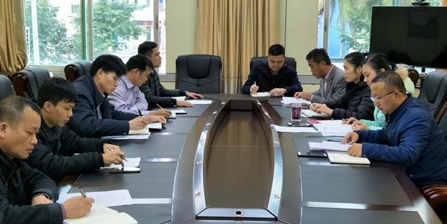 潭门镇召开2017年度领导班子专题民主生活会