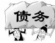 """从""""怕负债""""到""""高负债"""":中国家庭债务风险浮出水面"""