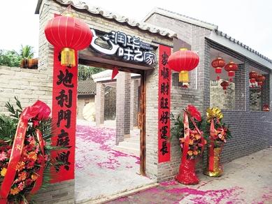 """琼海博鳌的南强美丽乡村对外迎客 乡村溯古 打造""""艺术范"""""""