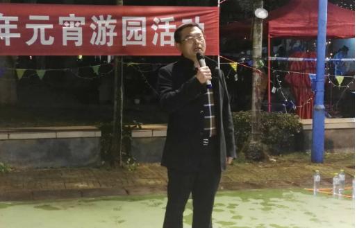 海南省血液中心举办2018年庆元宵、迎三·八主题活动,符策瑛出席并讲话