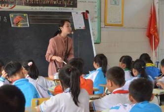 """潭门镇中心学校开展纪念""""三八""""国际劳动妇女节活动"""