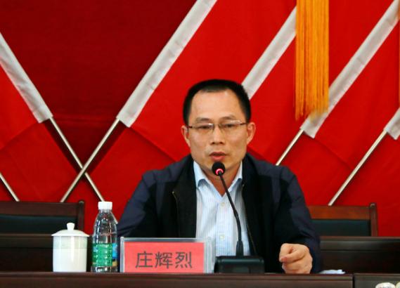 大路镇召开创建海南省卫生镇动员暨业务培训会,庄辉烈出席做培训讲话