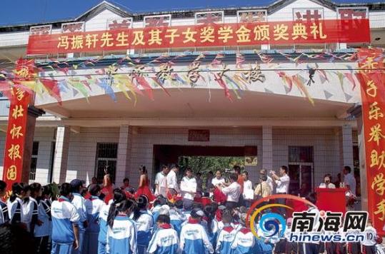 琼海巨变30年图集:华侨助力琼海教育