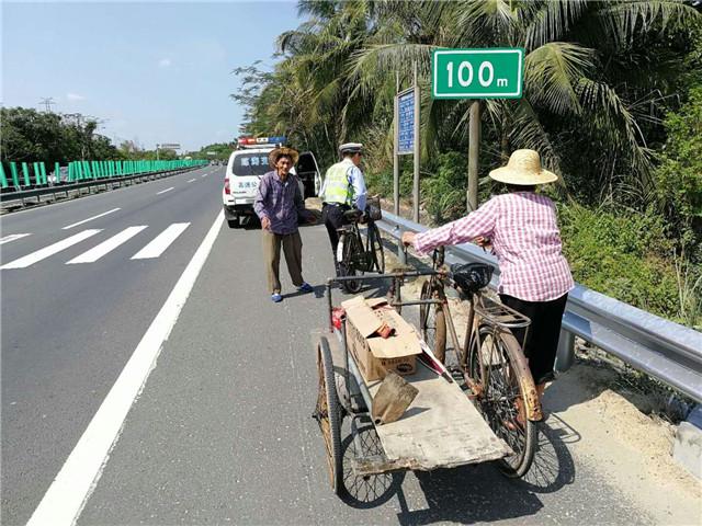 琼海两老人骑车误上高速 交警及时妥善处置