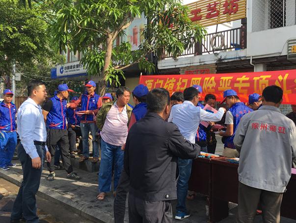 潭门镇开展扫黑除恶专项斗争法治宣传教育活动