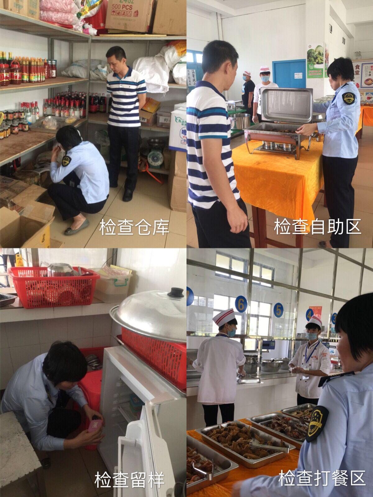 """琼海市食药监局完成""""硕克杯""""赛事期间食品安全保障工作"""