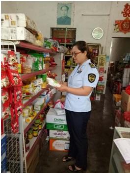 潭门食药监所开展国家南海博物馆周边食品安全专项检查