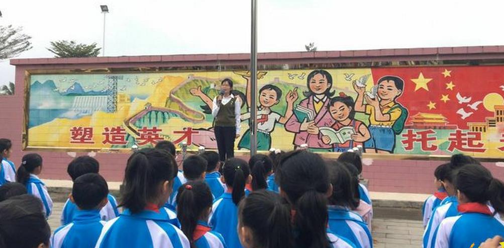 潭门镇中心学校开展创建文明校园活动