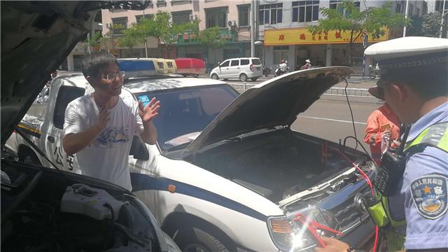 琼海一男子轿车电瓶损坏无法启动 交警助力解忧