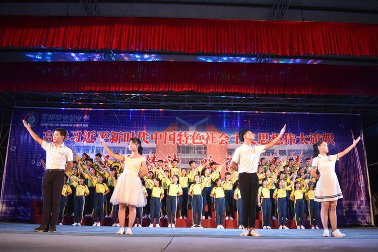 弘扬五四精神,长坡中学学生用诗歌吟诵爱国情怀