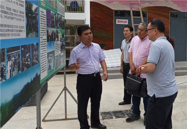省局胡斌莹副局长一行到琼海调研石壁水口仔扶贫粽子加工厂
