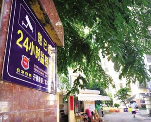 <a href='http://www.qionghais.com/html/redian/20180623-42083.html' target='_blank'>琼海住宅小区频被盗暴...</a>
