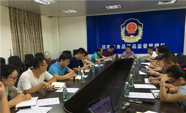 琼海市食药监局各党支部召开组织生活会