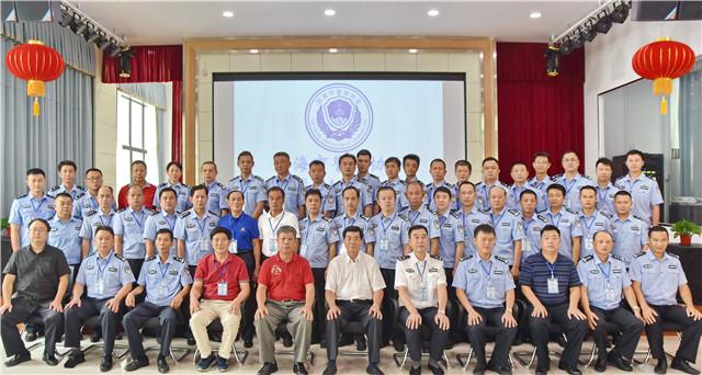 琼海市公安局召开琼海市警察协会第一次会员代表大会暨成立大会