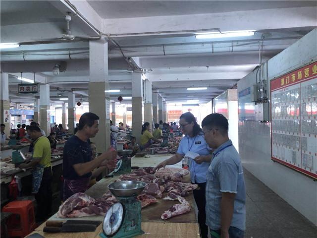 琼海开展猪肉市场及肉品质量安全大排查行动