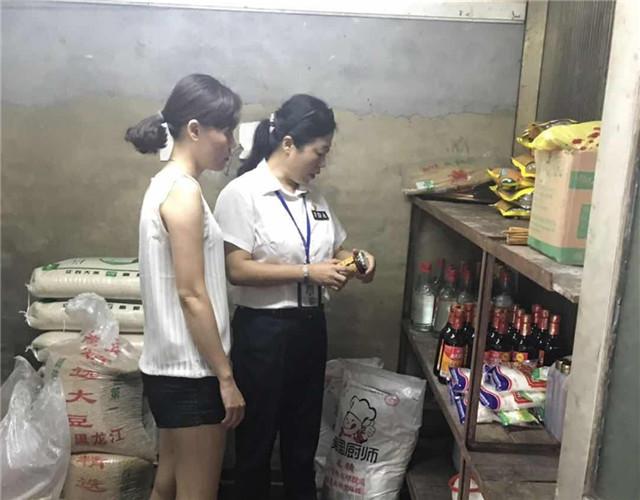 中原食药监所开展国庆前旅游餐饮单位专项检查