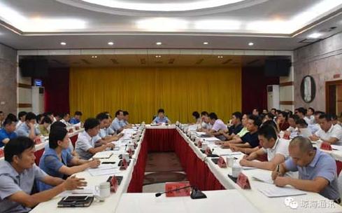 何琼妹主持召开市委十三届第100次常委(扩大)会议
