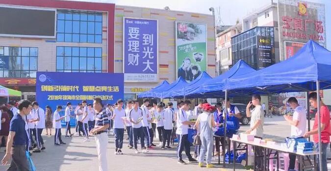 琼海荣获全国科技创新百强县 全面做好科普工作 提升全民科学素质