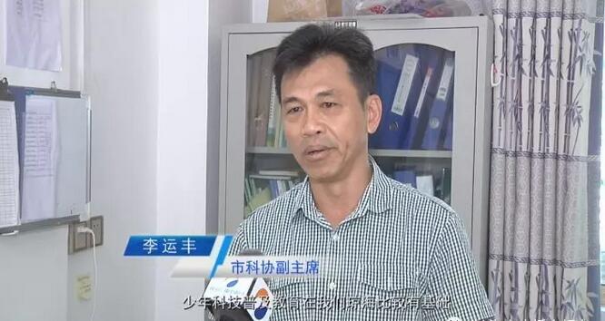 科普琼海|琼海荣获全国科技创新百强县