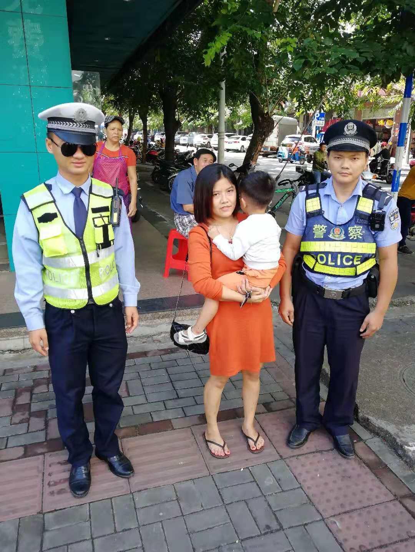 琼海公安交警帮助群众快速找回走失儿童