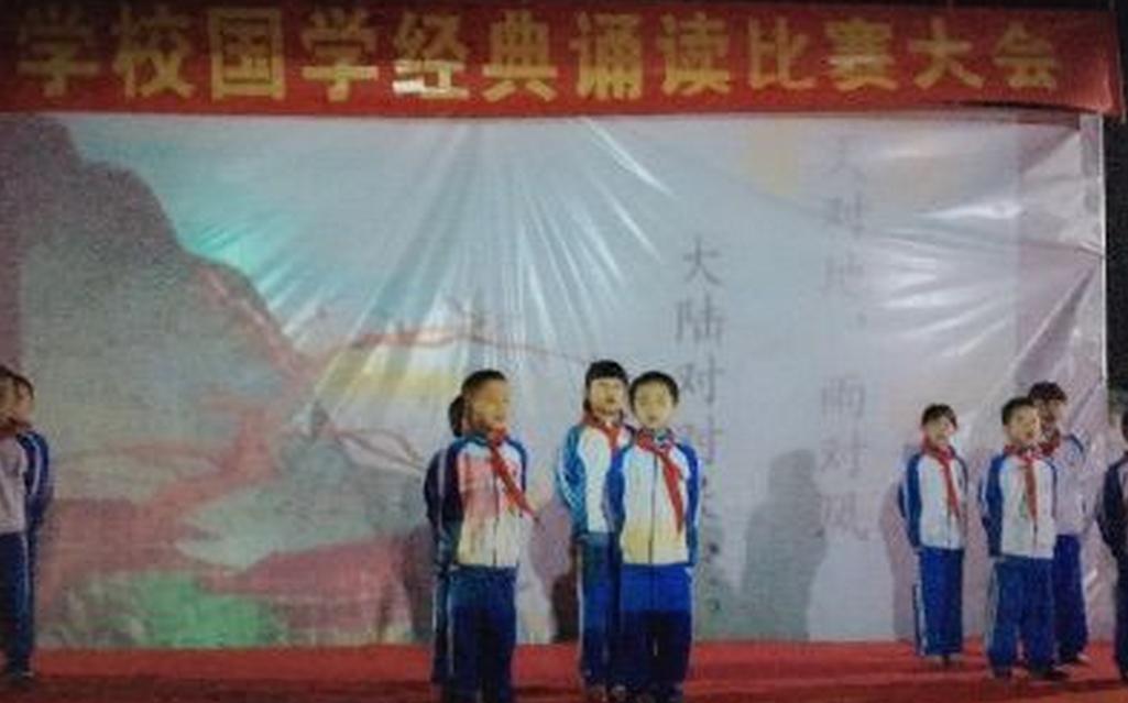琼海市长江学校举行经典诵读比赛,打造书香校园